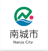 City Hall of Nanjo City