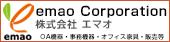 株式會社emao